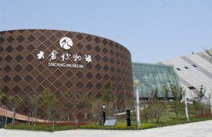 太仓博物馆